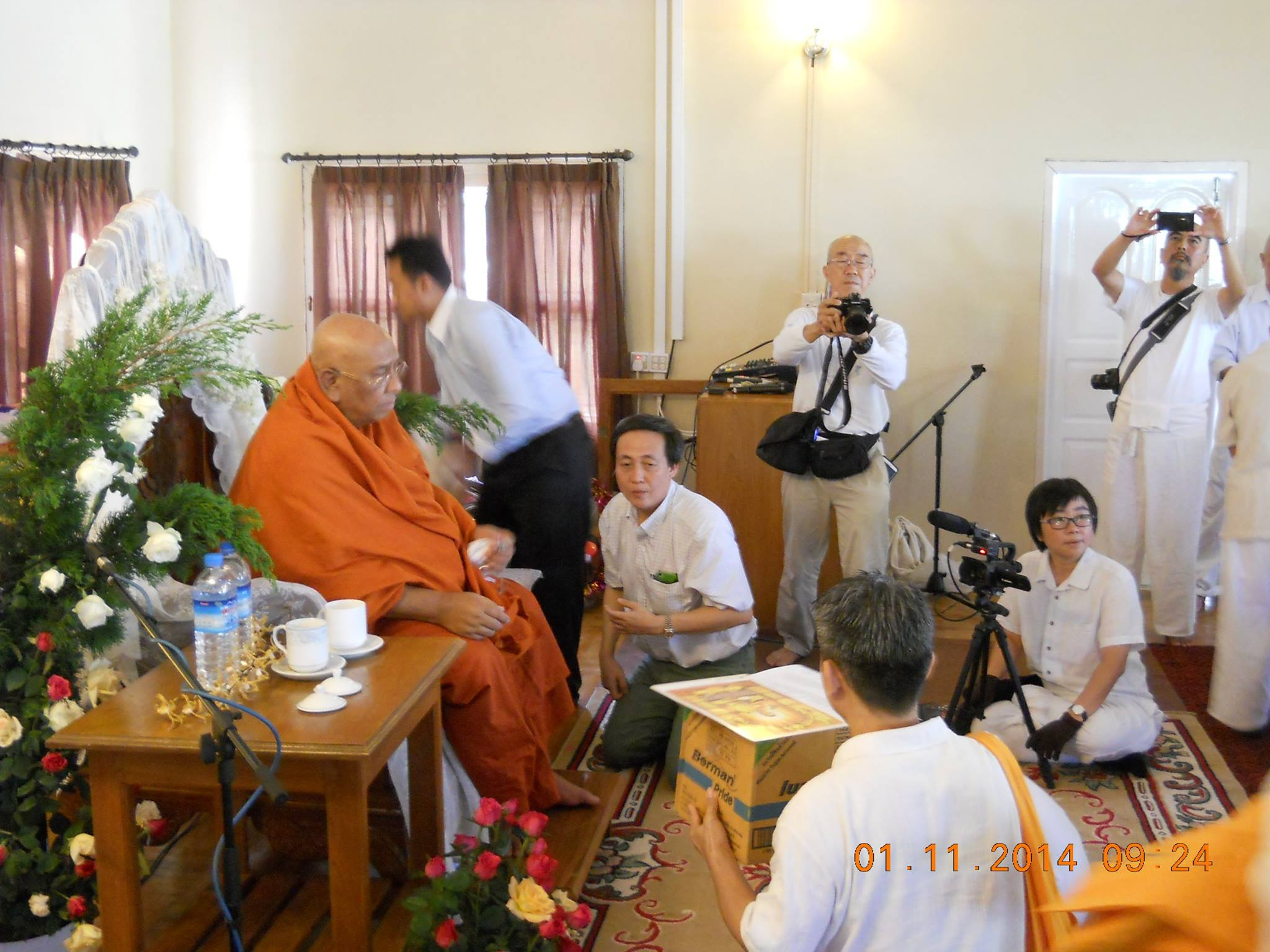 Sitagu Sayadaw at BV 1 Nov 2014.jpg