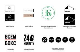 Логотипы для разных компаний