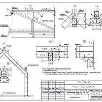 Проект реконструкции (фрагмент)