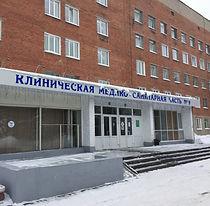 Проекты пандусов и реконструкции входных групп дл МСЧ-9
