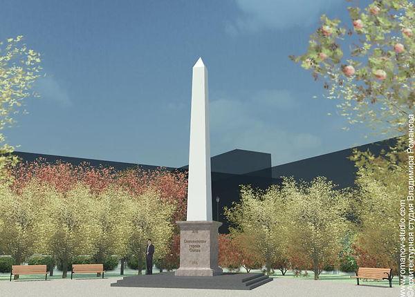 Эскиз обелиска основателям города Омска