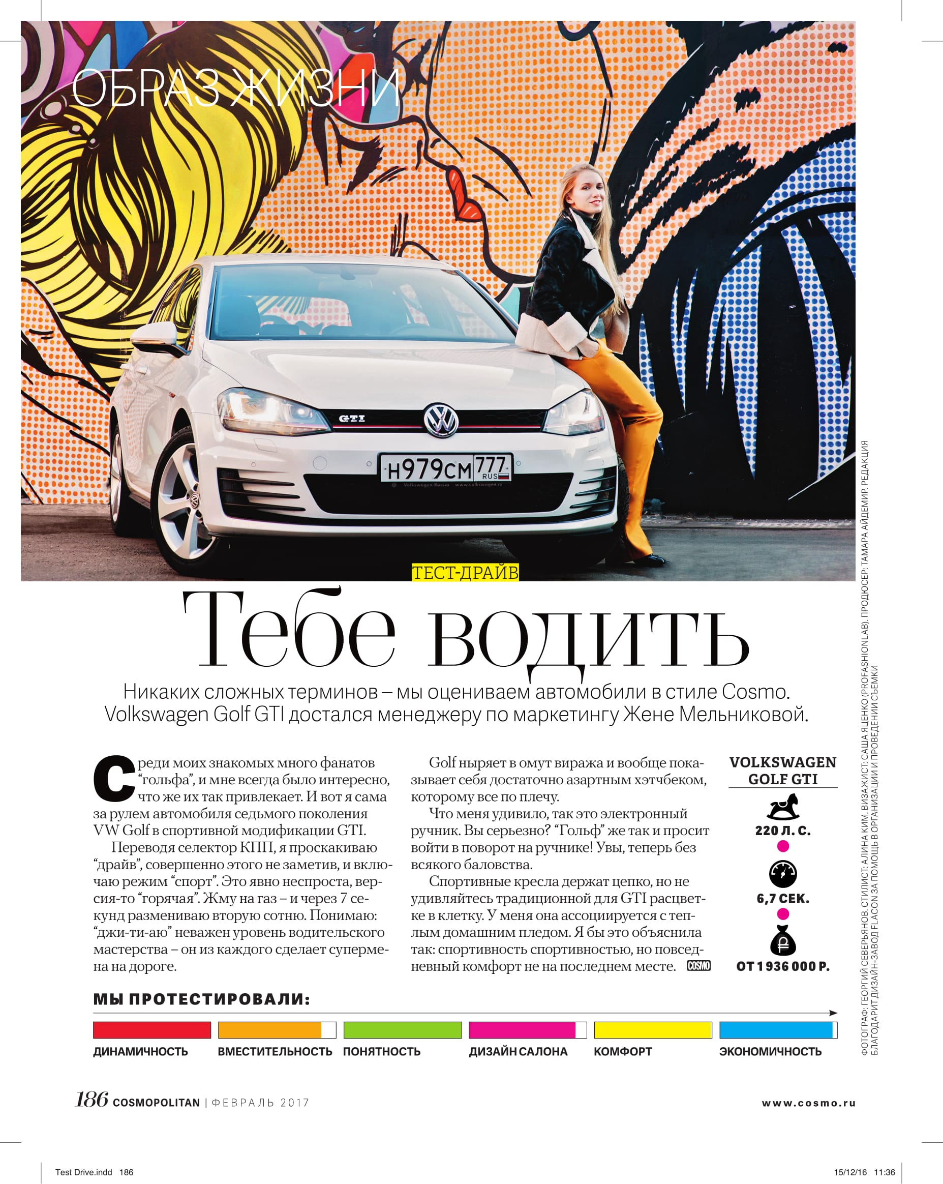 Cosmopolitain Russia