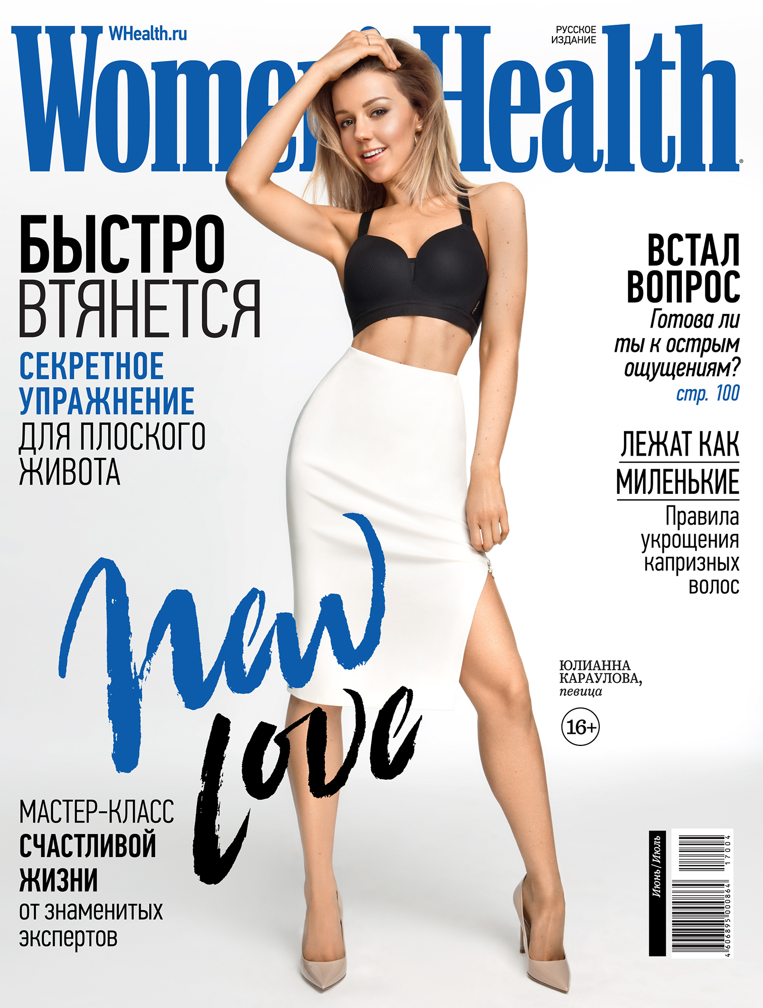 Women's health Russia
