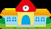 幼稚園.png