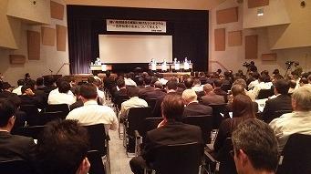 <第63稿>ジャパンホームショー2015出展