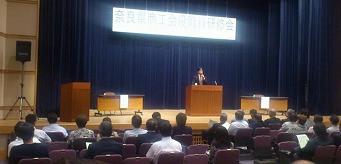 <第34稿>奈良県商工会の研修会・建築工房和様デイサービス施設に磨き丸太使用