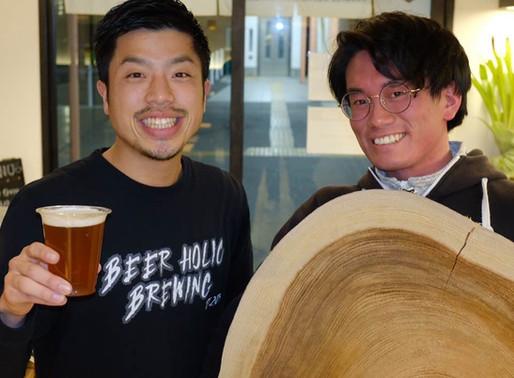 <第112稿>「吉野杉ビール」林業家森庄×Beer Holic Brewing