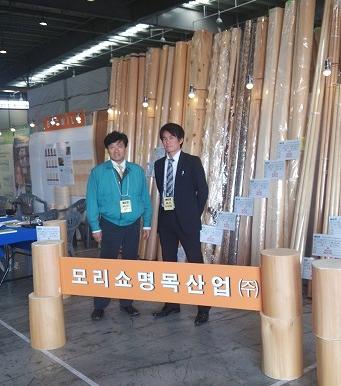 <第61稿> 吉野材を韓国でPR