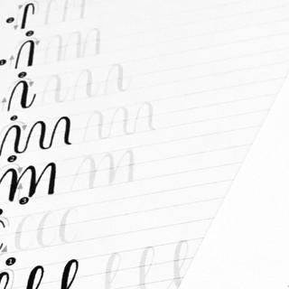 Handlettering - Aufstrich / Abstrich