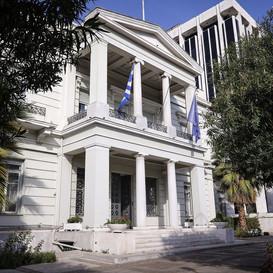 ΥΠΕΞ: Ξεκινά ο διάλογος Ελλάδας - Τουρκίας