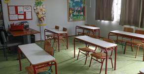 Σχολεία: Υποχρεωτική μάσκα και στα νηπιαγωγεία – Ποια είναι η κατάλληλη για τα παιδιά