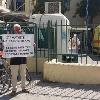Διαμαρτυρία Κώστα Καΐσερλη: Η άλλη όψη του νομίσματος (ΒΙΝΤΕΟ)