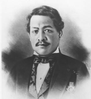 Lā Hoʻi Ho'i Ea