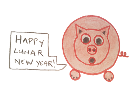 Happy Lunar New Year from the BriteBirch Collective