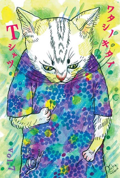 ワタシノキタイtシャツ展 vol.7