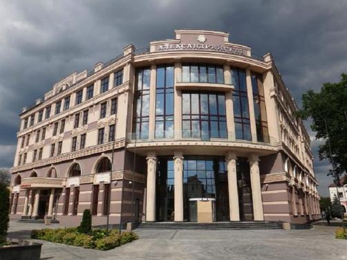 БЦ Дом Александрийский