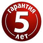 Тохатсу 5 лет