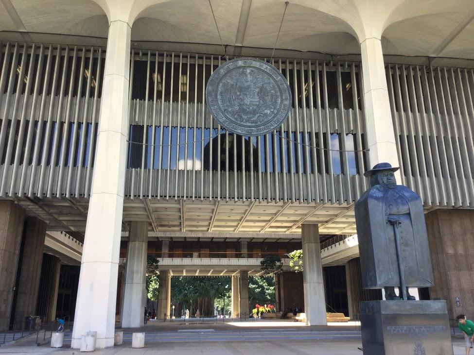 ハワイ州庁舎