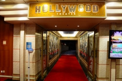 The entrance of Hollywood Theater.