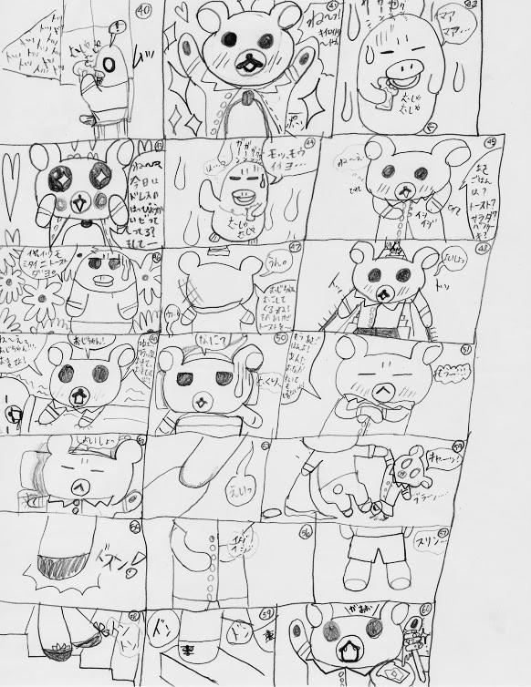 Comic (part3)