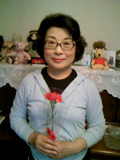 My Japanese Grandma