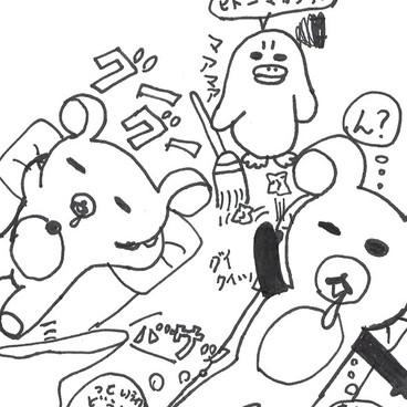 The Lazy Bears