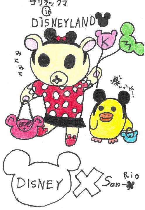Korilakkuma & Kiiroi-Tori in an amusement park!