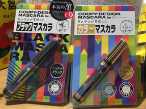 I Found Coupy Mascaras at Mitsuwa Market
