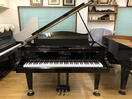 ディアパソンピアノ183E
