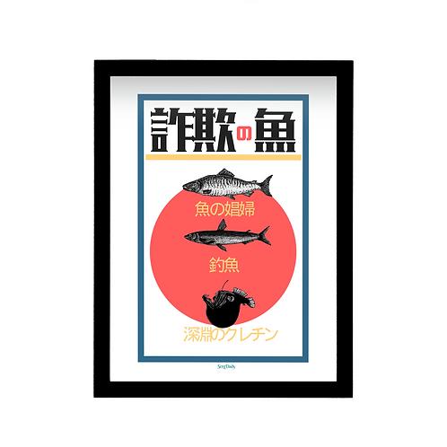 Japanese Fish 2020