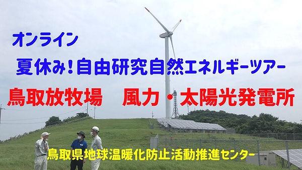 空山.jpg