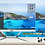 Thumbnail: All In One Desktop Core i5 i7