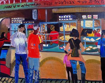 backery aboulafia, 2012, oil on canvas,