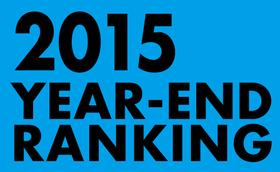 2015年度PVAポイントランキング発表!