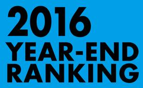 2016年度PVAポイントランキング一挙大公開!