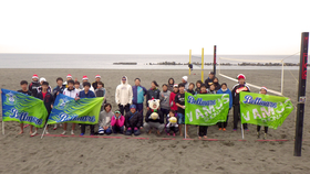 『PVA × 湘南ベルマーレ クリスマスカップ2015』結果報告〜♪