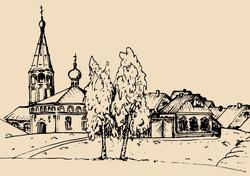 Church 2018