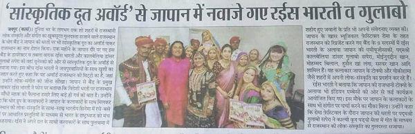 2019_Newspaper in India.jpg