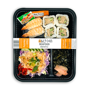 SEAFOOD BENTO (360g) - Nigiri Prawn, Tuna Sushi, Hot Smoked Salmon, Wakame.png