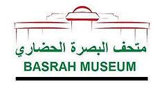 Basrah Museum.jpg