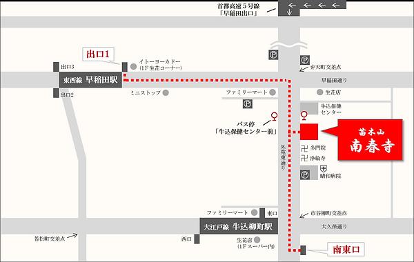 南春寺 周辺地図