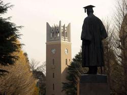 早稲田大学(低)
