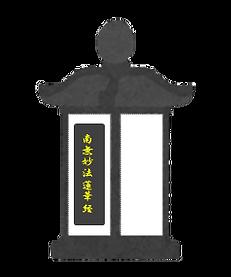 六角堂イラスト.png