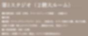 スクリーンショット 2020-01-05 21.56.54.png