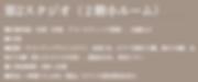 スクリーンショット 2020-01-05 21.59.42.png