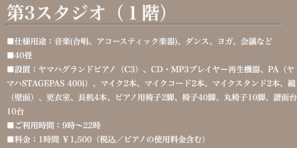 スクリーンショット 2020-01-05 22.03.20.png