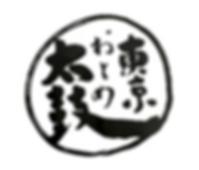 スクリーンショット 2020-01-19 18.24.31.png