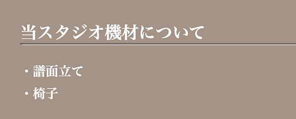 スクリーンショット 2020-01-05 22.22.39.png