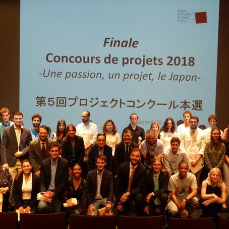 Japan Workshop 2018 - Finale concours