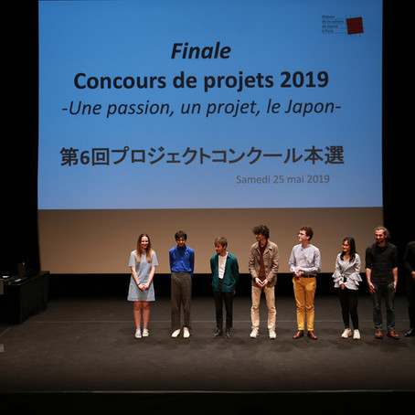Les lauréats du Concours de projets 2019